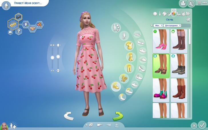 Фото №3 - Скорее качай: новое дополнение «Sims 4: Загородная жизнь» уже доступно ✨