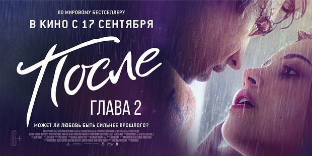 Фото №2 - Мужской взгляд на проблемы в отношениях: бесплатный вебинар Woman.ru с психологом