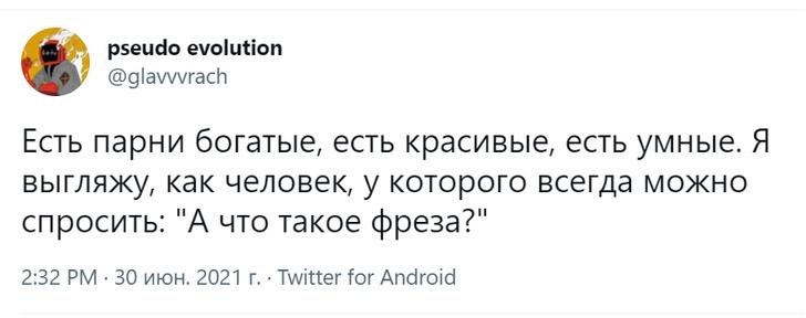 Шутки среды и в душе Олег