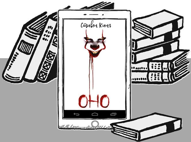 Фото №9 - Страшно интересно: 8 книг, от которых по-настоящему стынет кровь