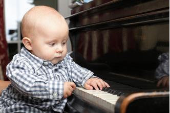Фото №1 - Развитие интеллекта с помощью музыка