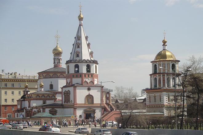Фото №6 - Иркутск и зеленая линия: знакомимся с городом