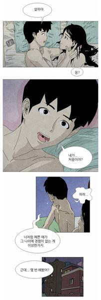 Фото №4 - Дораму «История лузера» с Чо Бён Гю могут закэнселлить еще до начала съемок 🤔