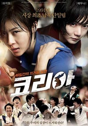 Фото №13 - 14 корейских фильмов и сериалов, которые были основаны на реальных событиях