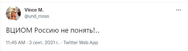 Фото №4 - Шутки пятницы и Воппер Джуниор от Путина
