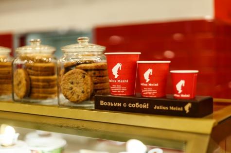 Фото №2 - Венская кофейня Café 1862 открылась в Москве