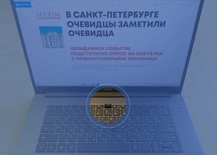 Фото №5 - Сможет ли ноутбук Honor MagicBook 15 сделать твою жизнь комфортнее и быстрее?