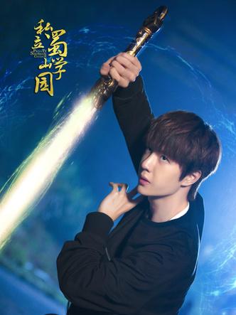 Фото №17 - Самые красивые китайские актеры 👼🏻