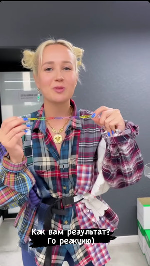 Фото №1 - Как сделать браслет, чокер или серьги из обычных скрепок: мастер-класс от Клавы Коки