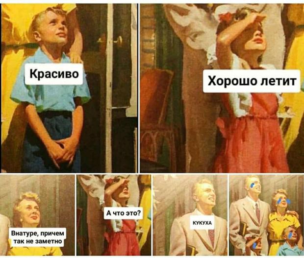 Фото №3 - 15 жизненных мемов про школу, карантин и дистанционку