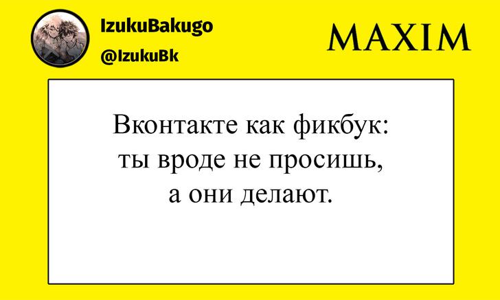 Фото №1 - Лучшие шутки о «ВКонтакте», который заменил лайки реакциями