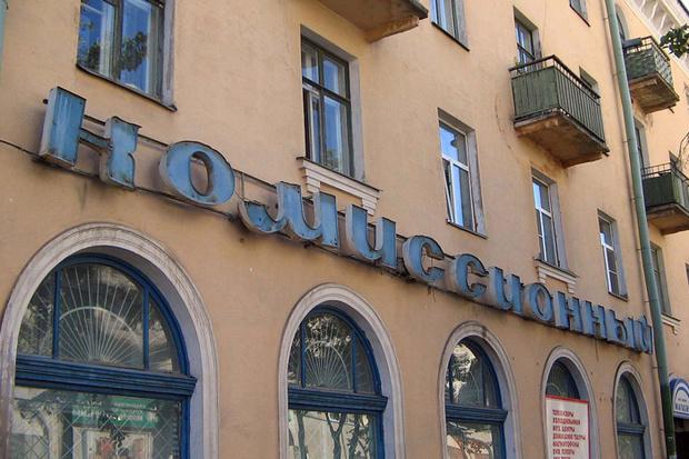 Фото №8 - Найди свое счастье в Костроме