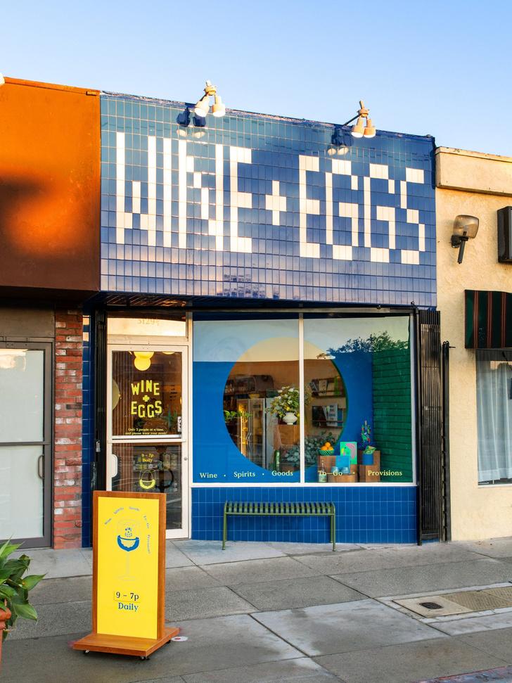 Фото №8 - Магазин Wine and Eggs в Лос-Анджелесе