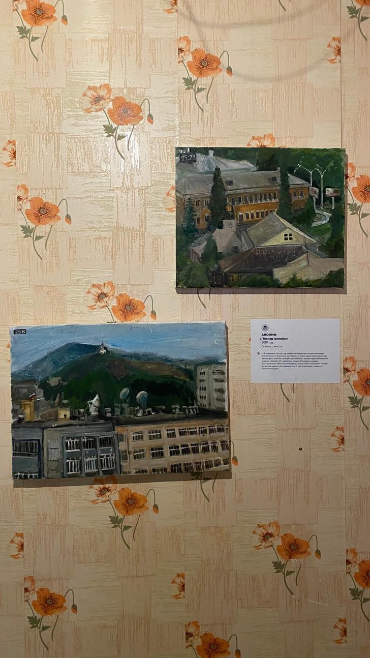 Фото №5 - Маршрут Уральской индустриальной биеннале по Свердловской области