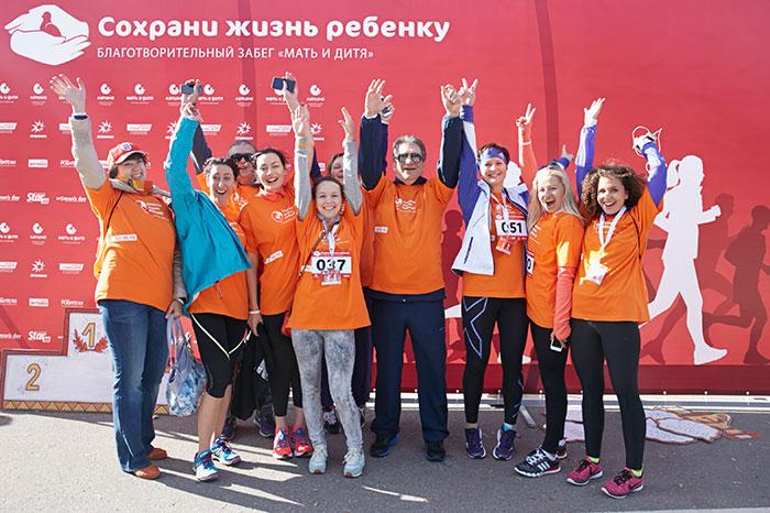 Фото №1 - В «Лужниках» состоялся благотворительный забег