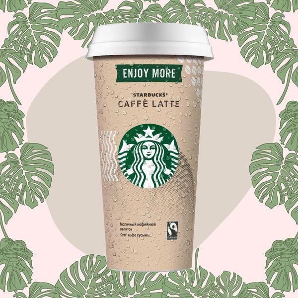 Фото №1 - Что пить в жару? Кофейный напиток Starbucks— теперь в большом объеме 🤎