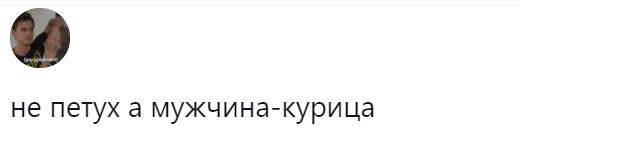 Фото №7 - Лучшие шутки про Рамзана Кадырова, который объявил, что в Чечне нет петухов