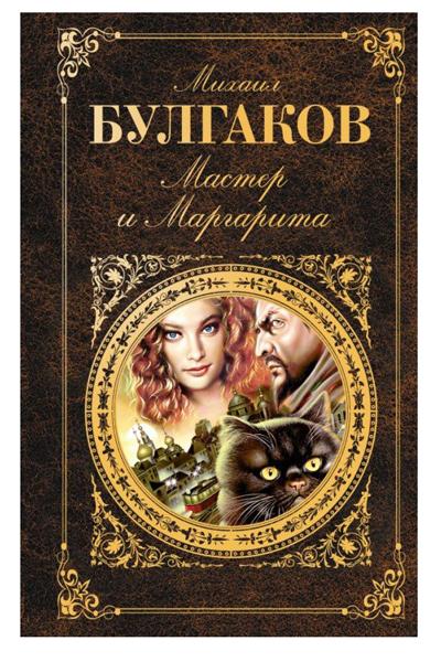 Фото №7 - 8 русских книг, по которым иностранцы познают смысл жизни