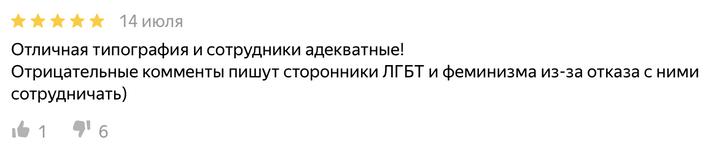 Фото №3 - Типография Екатеринбурга отказалась печатать плакаты с BTS. И причина возмутила всех ARMY!