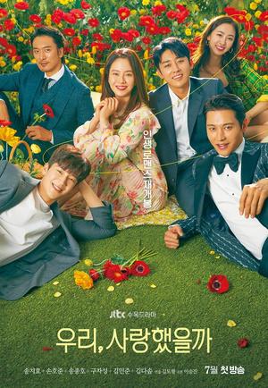 Фото №4 - Дорамы на Netflix: топ-10 самых популярных в мире корейских сериалов 2020 года