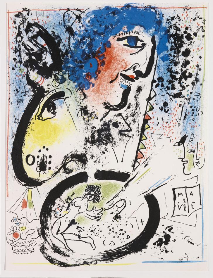 Фото №5 - Работы Пикассо, Шагала и Церетели на выставке в Москве