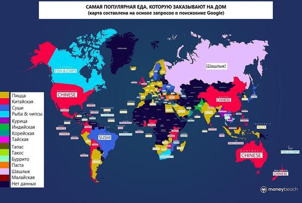 Фото №2 - Карта: самая популярная еда, которую заказывают на дом в разных странах