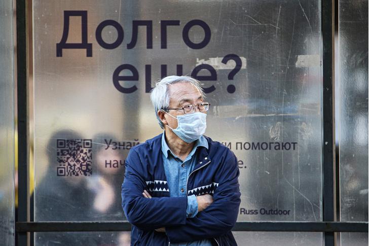 Фото №1 - Ковид разбушевался: чем опасен дельта-штамм и что с ограничениями в России и других странах
