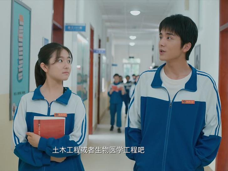 Фото №4 - Лучшие китайские дорамы про школу и любовь 🥀📚