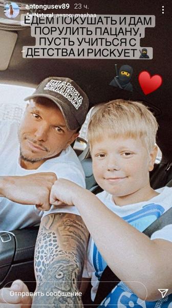 Фото №2 - «Пусть с детства рискует»: участник «Дома-2» посадил 8-летнего сына за руль
