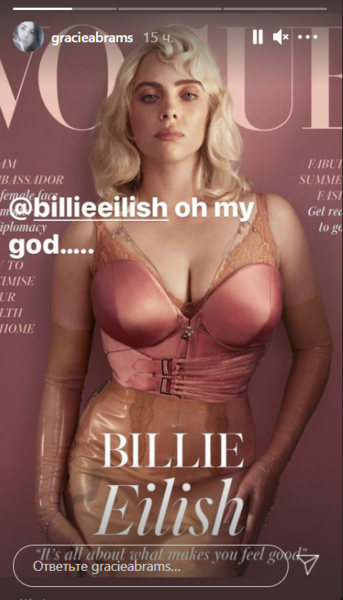 Фото №7 - Неожиданно сексуальная фотосессия Билли Айлиш сводит с ума интернет