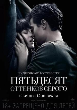 Фото №5 - 8 романтичных и горячих фильмов, похожих на «После» 🔥