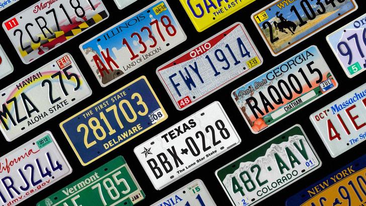 Фото №1 - 22 прикольных автомобильных номера