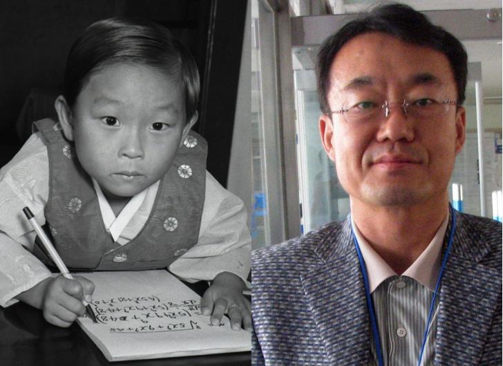 Ким Унг Йонг
