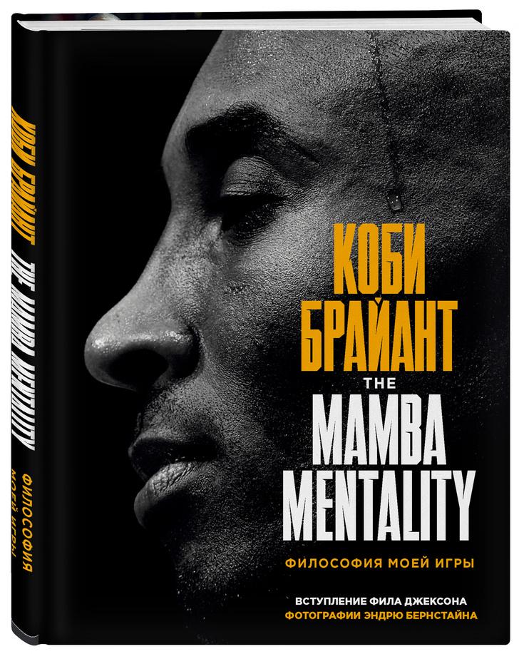 Фото №1 - Минутка мотивации: 5 книг об Олимпийских чемпионах