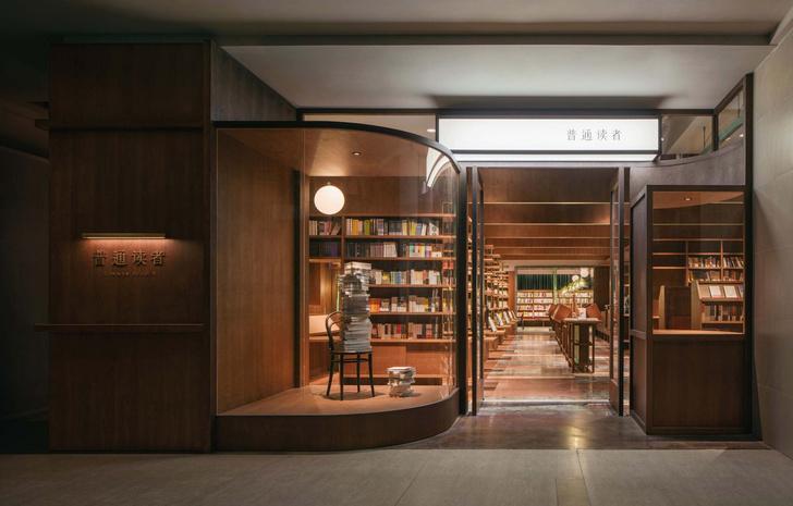 Фото №1 - Книжный магазин Common Reader в Китае