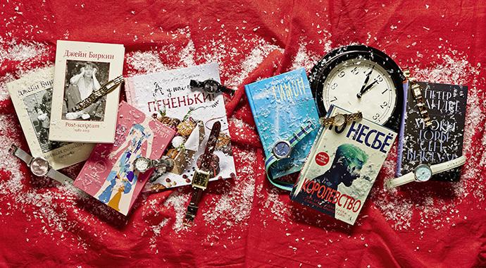 Книги, которые можно положить под елку или читать на каникулах