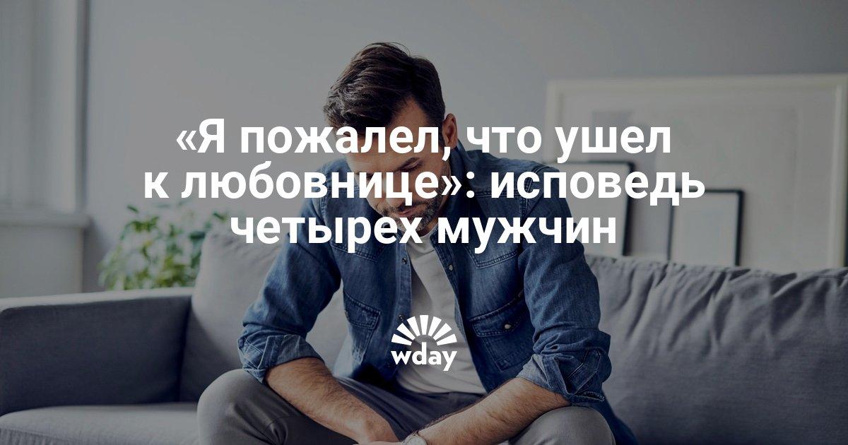 vtroem-mzhm-pochemu-hochetsya-chuzhuyu-zhenu-kak-ebut