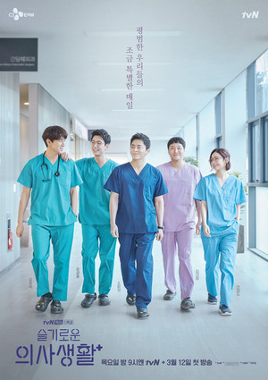 Фото №5 - Дорамы на Netflix: топ-10 самых популярных в мире корейских сериалов 2020 года