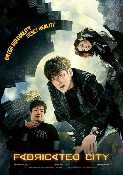 Фото №6 - 7 корейских фильмов, которые не хуже голливудских блокбастеров