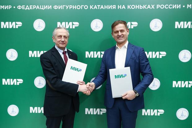 Фото №1 - Платежная система «Мир» стала партнером Федерации фигурного катания на коньках России