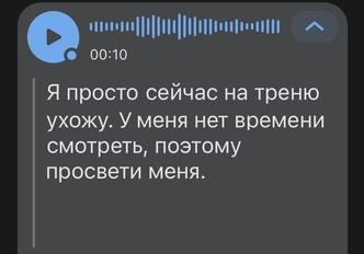 Фото №31 - История ВКонтакте в картинках и мемах