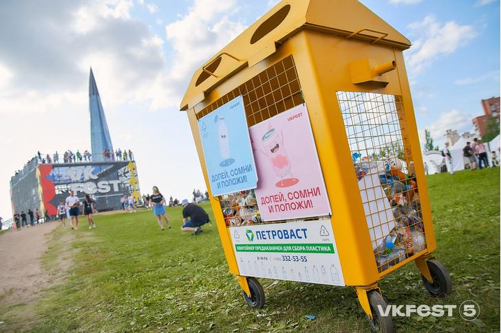Фото №3 - На VK Fest обсудят проблемы экологии и благотворительности 👼