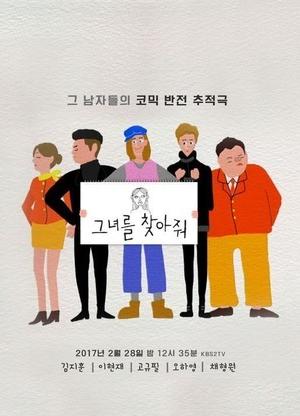 Фото №2 - 10 корейских дорам для хорошего настроения 🥳
