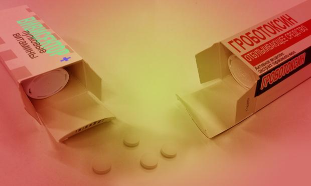 Фото №1 - Логическая головоломка недели: прием перепутанных таблеток