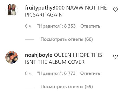 Фото №3 - «Сэкономила на дизайнере»: Лана Дель Рей показала обложку нового альбома, но фанаты ее раскритиковали