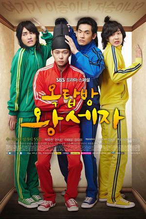 Фото №3 - Топ-10 лучших корейских дорам: выбор фансаб-группы Dilemma