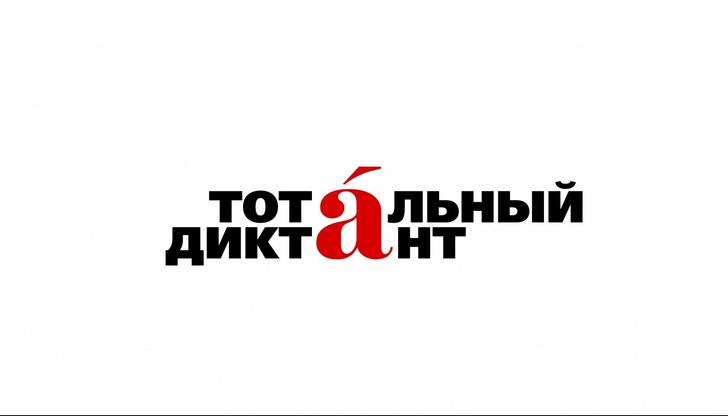 Фото №10 - Главные события в Москве с 5 по 11 апреля