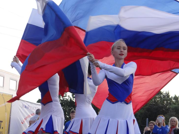 Фото №1 - День России