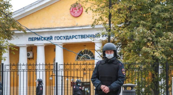 Трагедия в Перми: 21 сентября объявлено днем траура