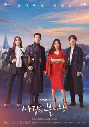 Фото №6 - Дорамы на Netflix: топ-10 самых популярных в мире корейских сериалов 2020 года